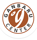 Ganbaru Center Remscheid Logo