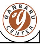 Ganbaru Center Remscheid Logo